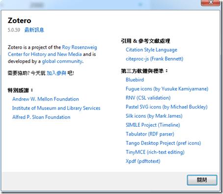 按照筆畫排序中文參考文獻:Zotero + Word / How to Create a Stroke Order Chinese Bibliography with Zotero and Word - 布丁布丁吃 ...