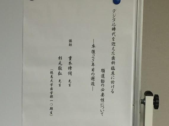 2017_11_12_19_00_06.jpg