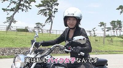 大島由香里アナウンサーなバイク女子