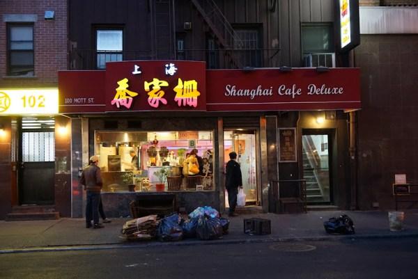 Shanghai Cafe New York