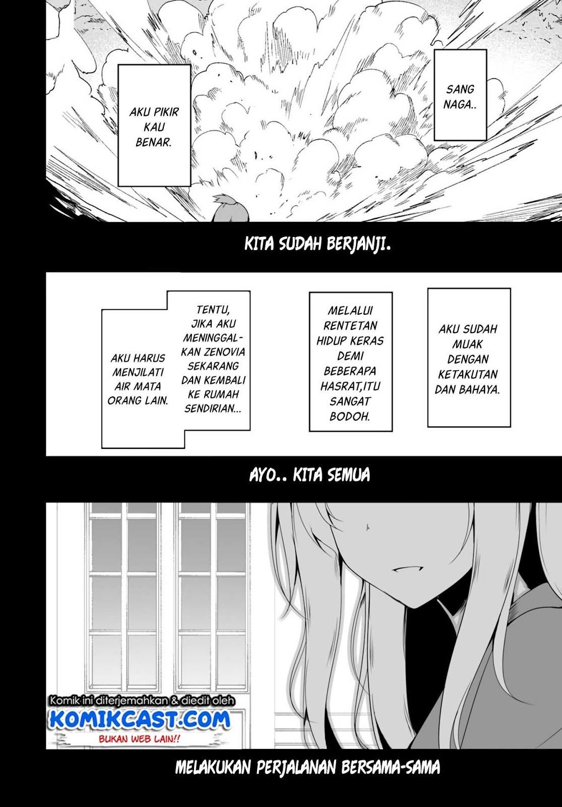 Wanwan Monogatari: Kanemochi no Inu ni Shite to wa Itta ga, Fenrir ni Shiro to wa Itte Nee!: Chapter 12.2 - Page 17