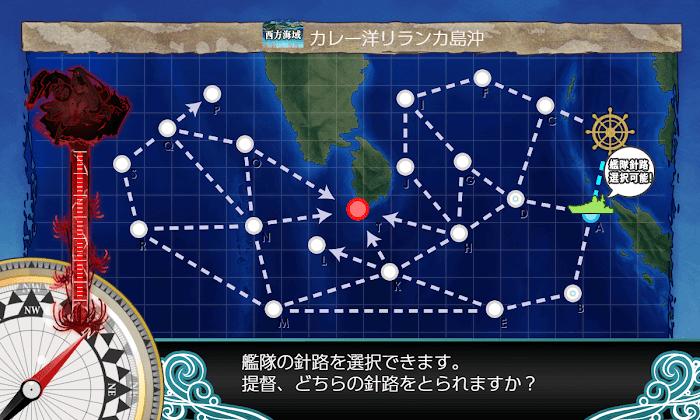 艦これ_2期_4-5_034.png