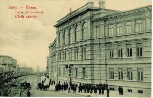 "Realni School (today, Economics University) in Baku. The School was featured in the beginning of ""Ali and Nino."""