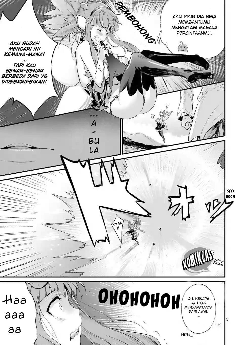 Yuusha-sama, Yukagen wa Ikaga desu ka?: Chapter 15 - Page 6