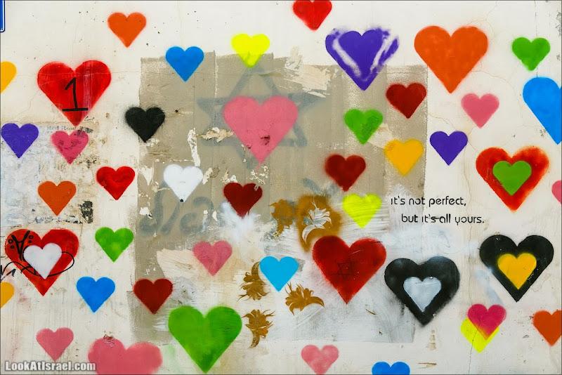 Граффити Тель Авива с любовью