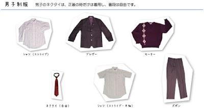 遊学館高等学校の女子の制服1