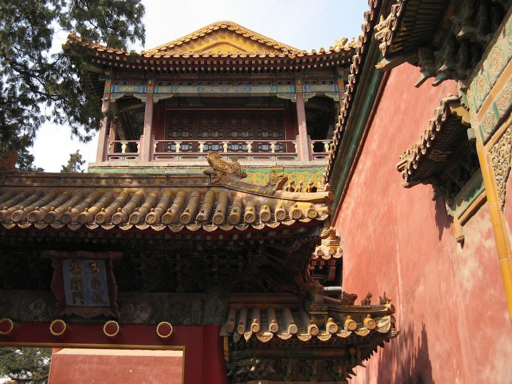 2520The Forbidden Palace