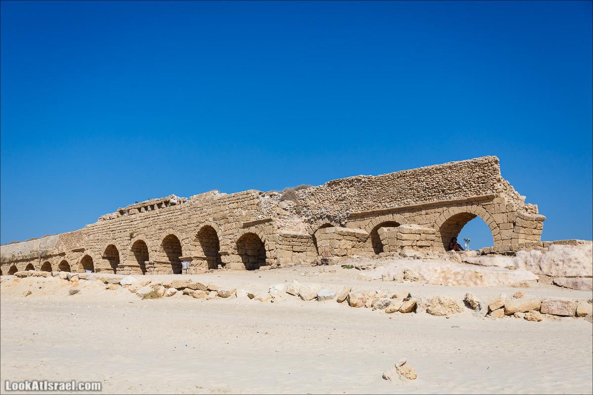 Дорогой акведуков от крокодилов до цезаря