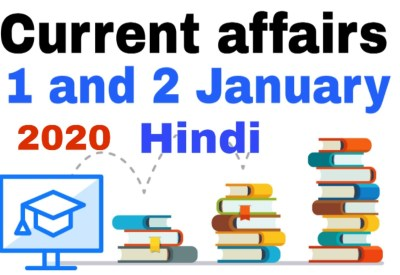 Daily Current Affairs 01st & 02nd January 2020 | Daily GK Update