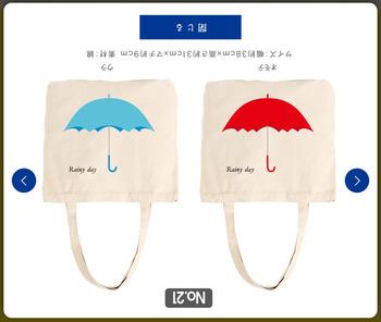 「佐野研二郎氏パクり・盗作疑惑26」トートバック傘1