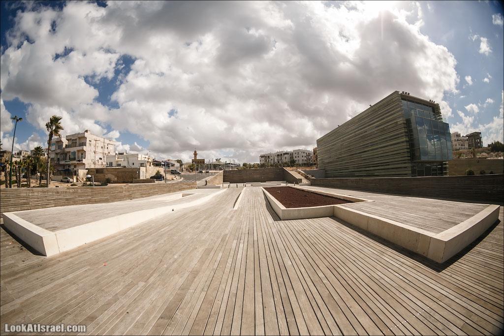 Центр мира Шимона Переса в Яффо   The Peres Center for Peace in Jaffa   LookAtIsrael.com - Фото путешествия по Израилю