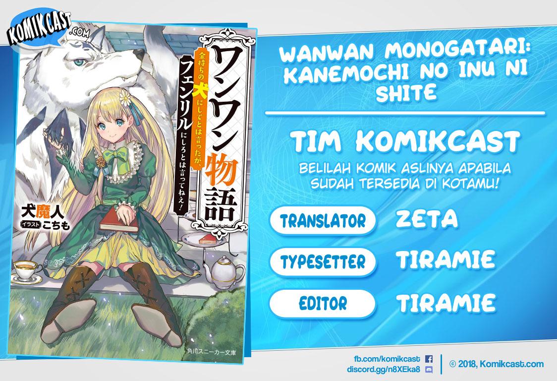 Wanwan Monogatari: Kanemochi no Inu ni Shite to wa Itta ga, Fenrir ni Shiro to wa Itte Nee!: Chapter 12 - Page 1
