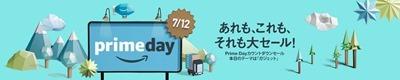PD16_GW_jp_1500x300_day4._CB270503590_