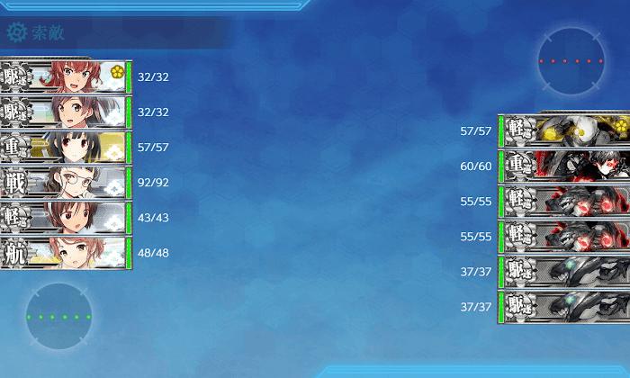 艦これ_2期_3-3_02.png