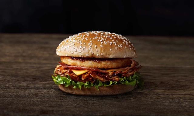 KFC Kentucky BBQ Pulled Chicken Burger