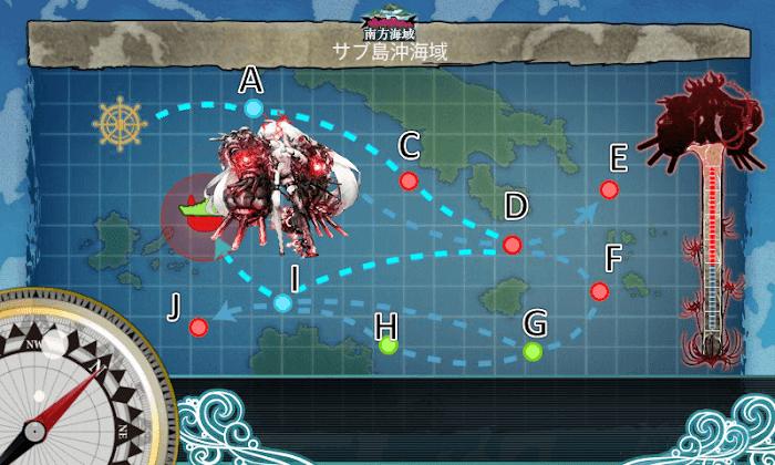 艦これ_精鋭「四水戦」、南方海域に展開せよ!_04.png