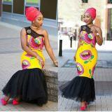 Nigeria Ankara And Lace Latest Style 2018