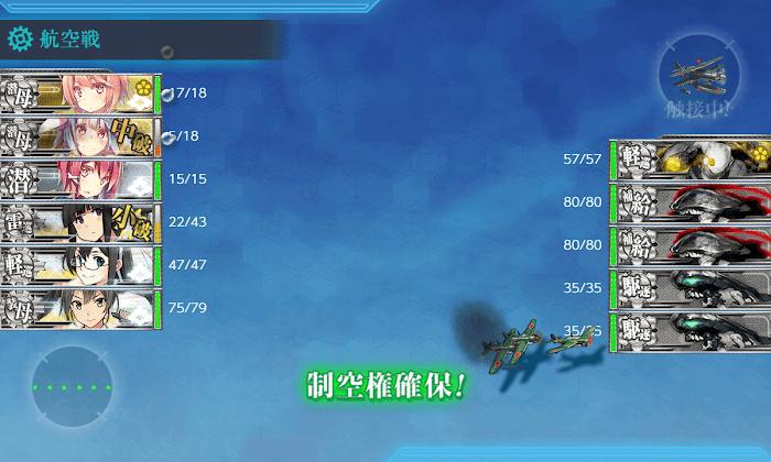 艦これ_2期_二期_6-1_6-1_中部海域_中部海域哨戒線_008.png