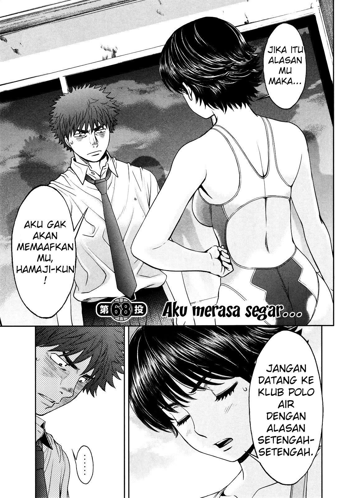 Hantsu X Trash: Chapter 68 - Page 4
