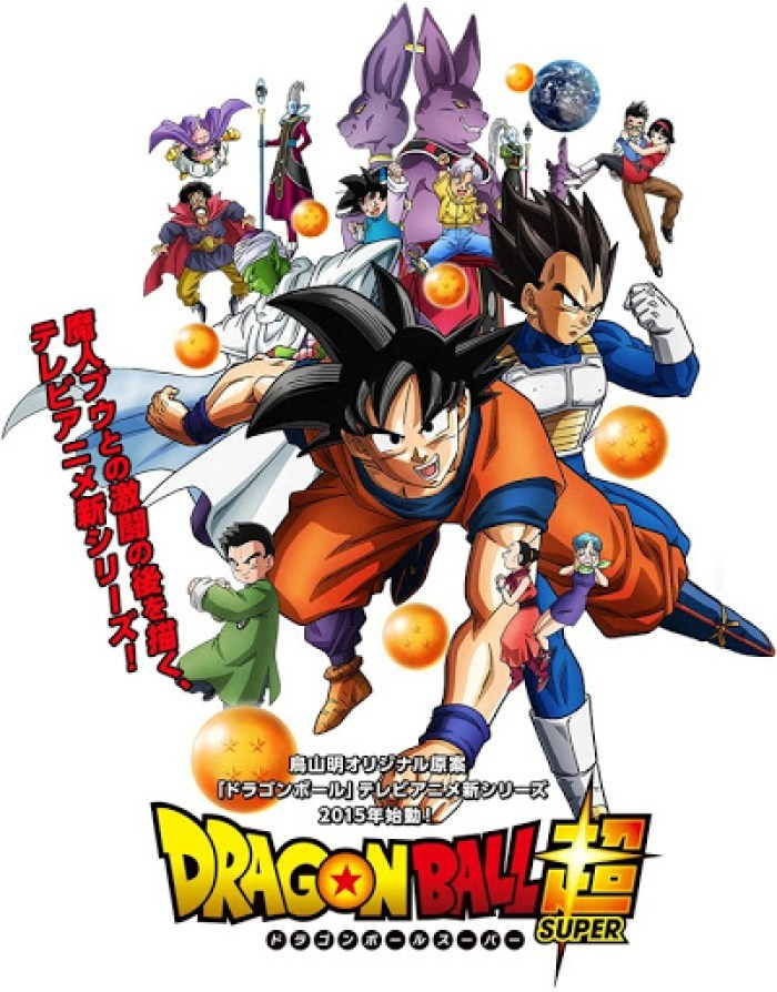 dragonball_super_visual
