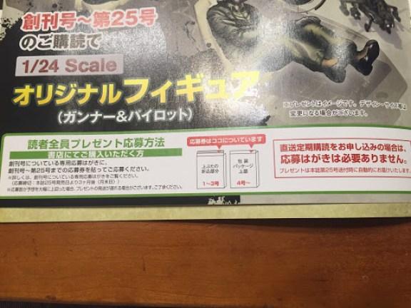2016_06_13_22_39_35.jpg