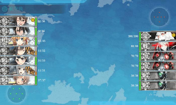 艦これ_2018年_冬イベ_E6_撃破ゲージ3_15.png