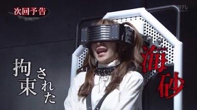 監禁シーンを熱演するも酷評されるブサブサこと佐野ひなこ1