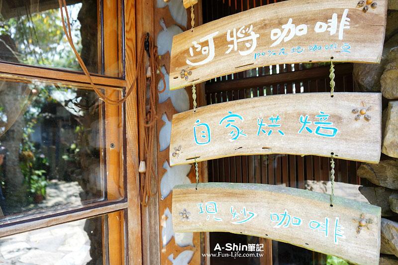 嘉義阿將的家(23咖啡館)3