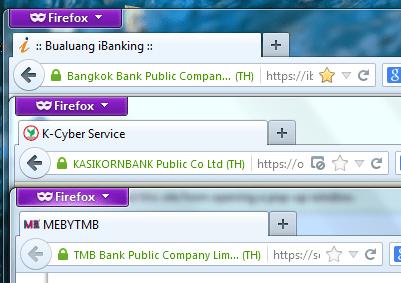 ธนาคารไทยส่วนใหญ่ก็รองรับการเข้ารหัสแบบ https แบบซับซ้อนกันแล้ว