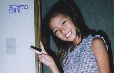 武井咲の学生時代の画像その3