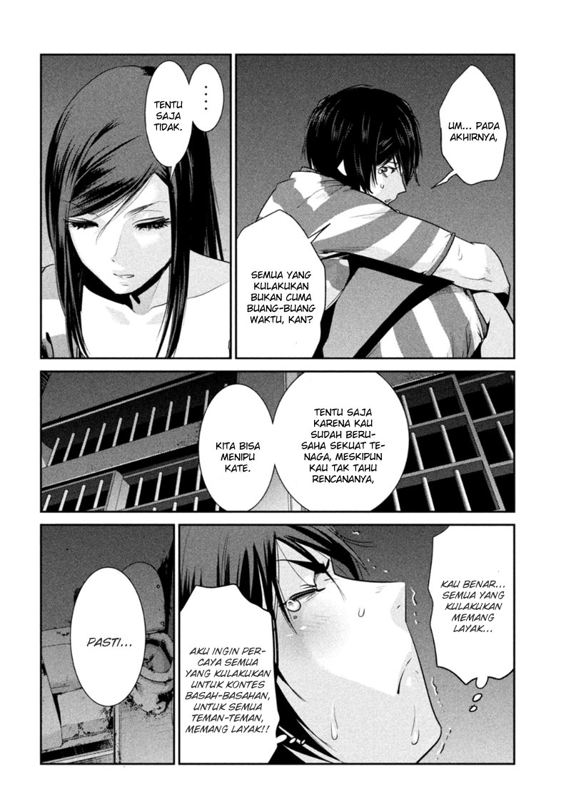 Prison School: Chapter 166 - Page 7