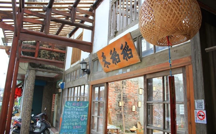 菁寮稻稻來社區廚房-1