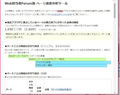 top-web-前.jpg