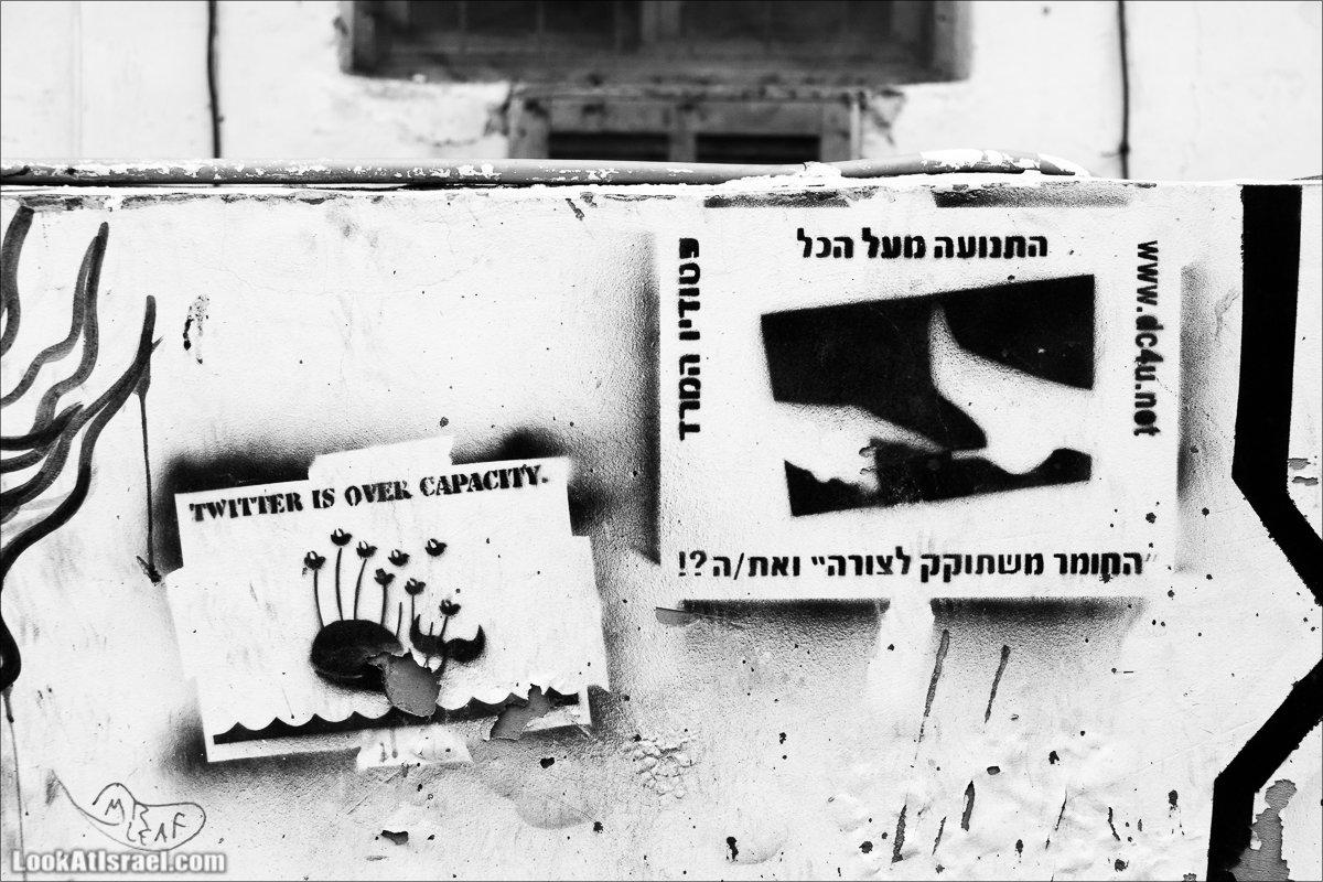 Граффити Тель-Авива   LookAtIsrael.com - Фото путешествия по Израилю