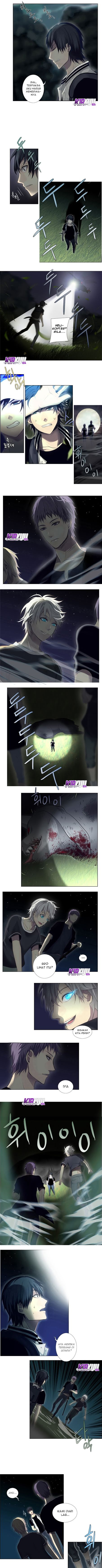 Gong Heon Ja: Chapter 07 - Page 3