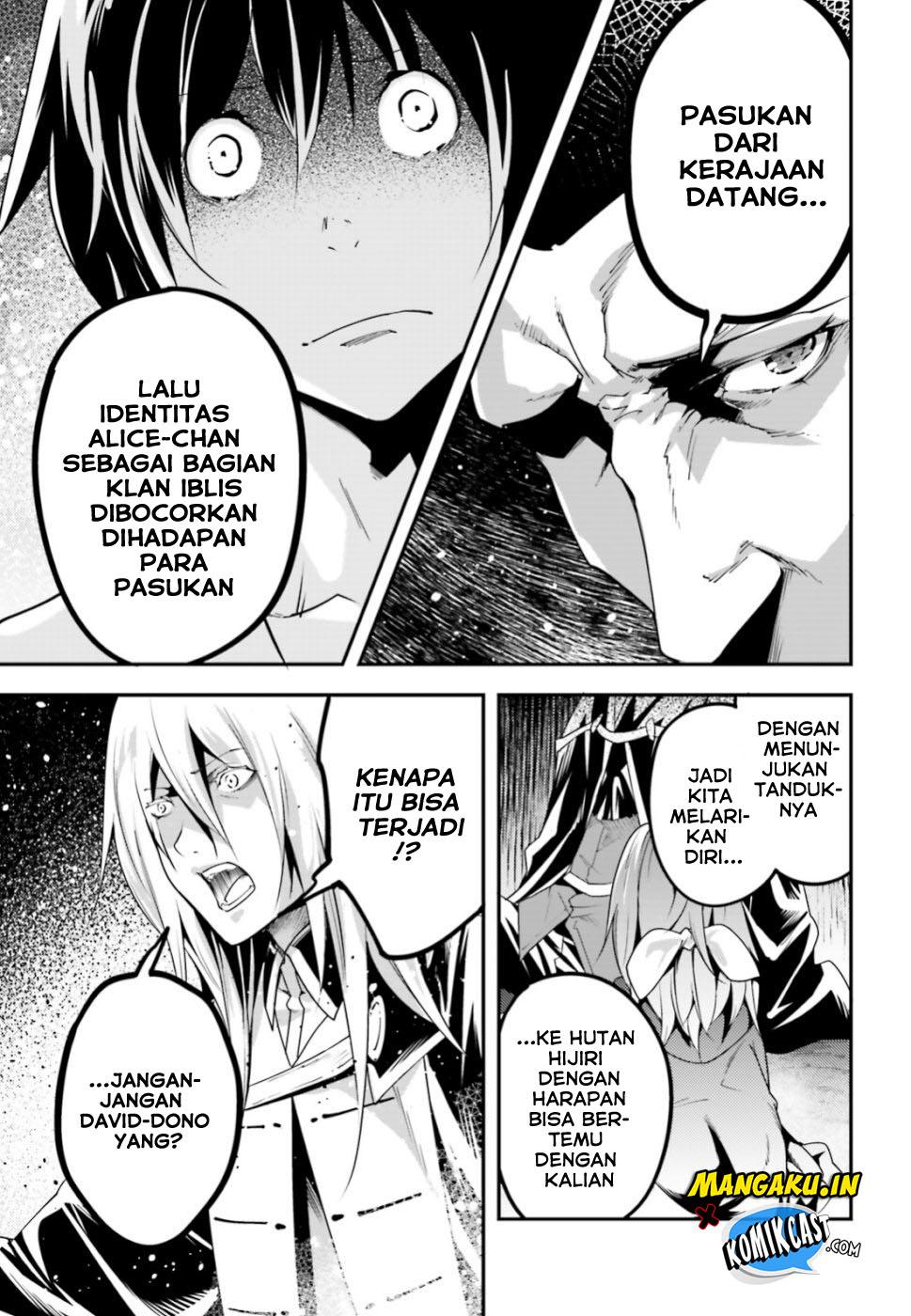 Lv999 no Murabito: Chapter 29 - Page 18