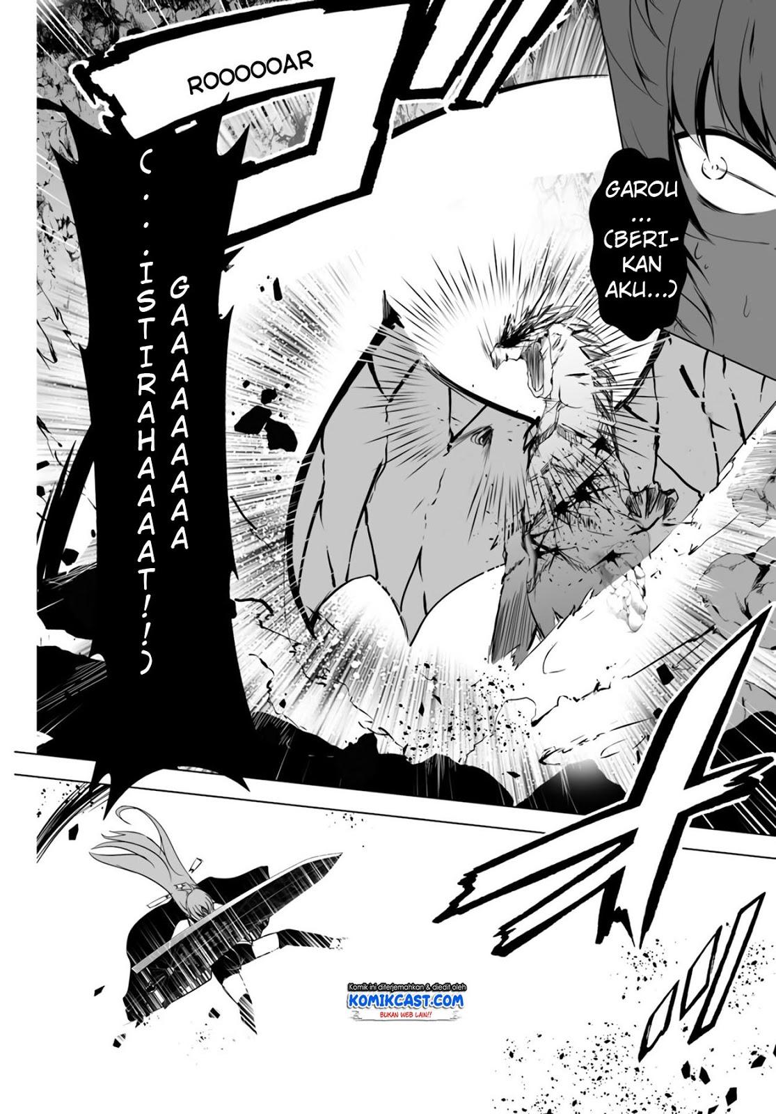 Wanwan Monogatari: Kanemochi no Inu ni Shite to wa Itta ga, Fenrir ni Shiro to wa Itte Nee!: Chapter 12 - Page 17