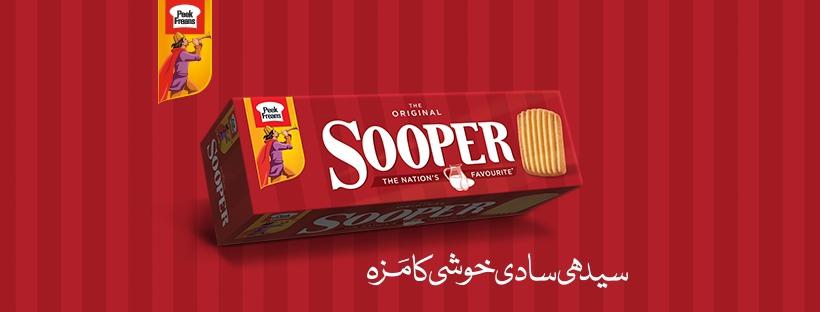 Nation's favorite cookie Peek Freans Sooper gets a fresh look