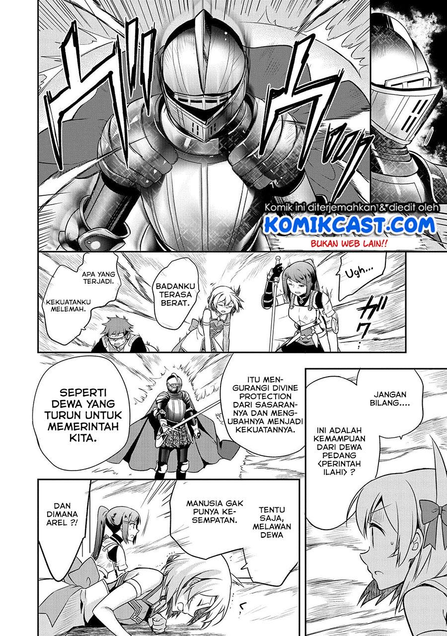 Mushoku no Eiyuu: Betsu ni Skill Nanka Iranakattan daga: Chapter 08 - Page 17