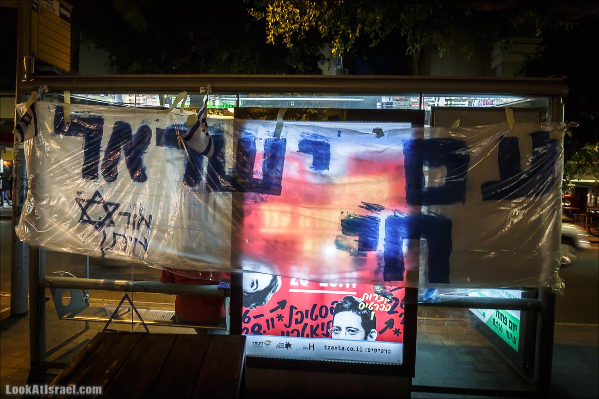 Тель-авивский паб Симта после теракта | Simta pub in Tel-Aviv | פאב סמטה בתל אביב | LookAtIsrael.com - Фото путешествия по Израилю