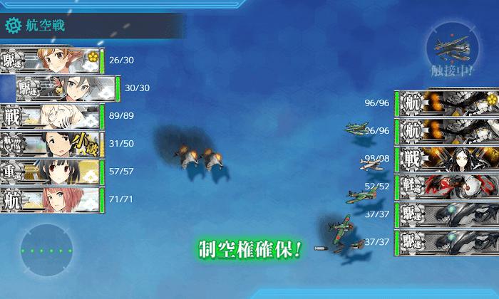 艦これ_2期_2-4_012.png