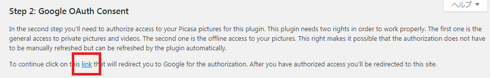 google_photo_plugin_16.png