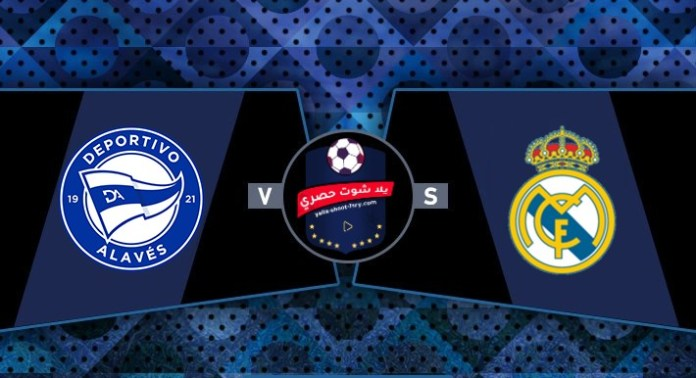Watch Real Madrid and Alaves match