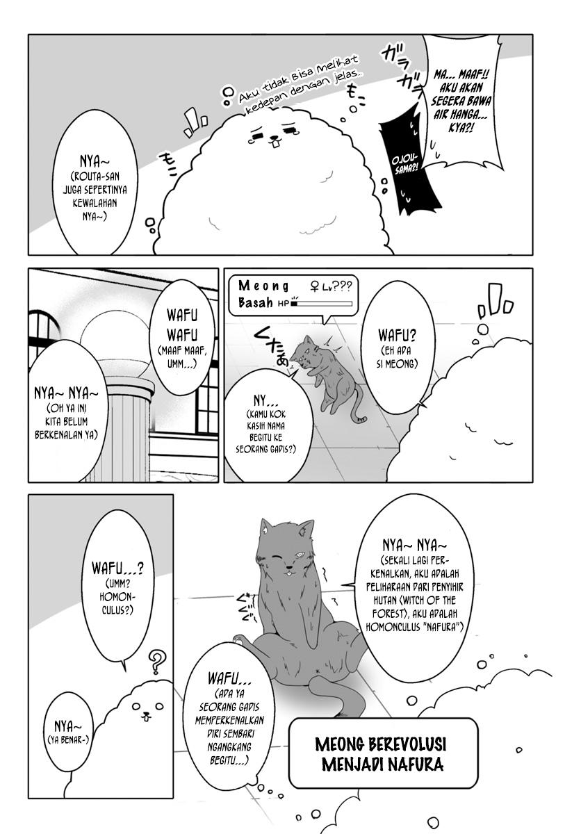 Wanwan Monogatari: Kanemochi no Inu ni Shite to wa Itta ga, Fenrir ni Shiro to wa Itte Nee!: Chapter 08 - Page 10