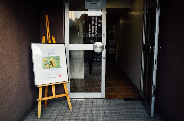 丹羽玲写真展 デジタル浮世絵 季節の色