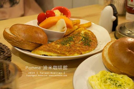 【花蓮午茶輕食】Pomme 波米咖啡館