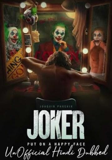 joker%2Bcover Joker 2019 300MB Full Movie WorldFree4u Hindi Dubbed