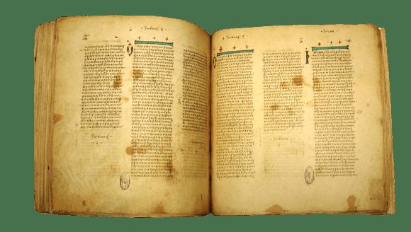 Александрийский кодекс