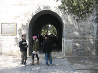 4550The Summer Palace