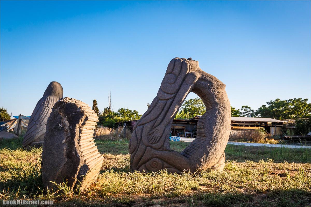 Парк Базальтон в кибуце Эйн Кармель | Basalton park | גן פסלים בזלתי | LookAtIsrael.com - Фото путешествия по Израилю